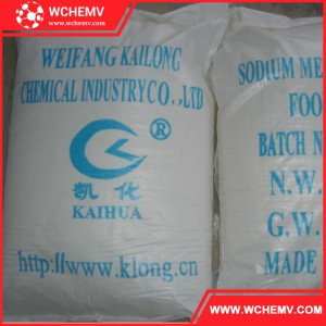 China High quality industrial used sodium metabisulfite