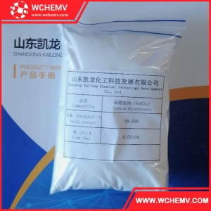 High Quality Industrial grade sodium bicarbonate (baking soda)
